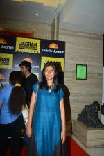 Nandita Das at Jagran Film Festival in the Taj Santacruz on 21st Sept 2018 (78)_5ba89178c7ba1.JPG