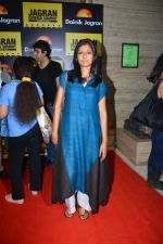 Nandita Das at Jagran Film Festival in the Taj Santacruz on 21st Sept 2018 (79)_5ba8917a99db4.JPG