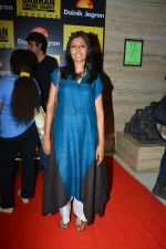 Nandita Das at Jagran Film Festival in the Taj Santacruz on 21st Sept 2018 (81)_5ba891b426115.JPG