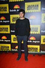 Vivaan Shah at Jagran Film Festival in the Taj Santacruz on 21st Sept 2018 (56)_5ba8918a0bad3.JPG