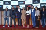 Gauravv K. Chawla, Saif Ali Khan, Chitrangada Singh, Radhika Apte, Rohan Vinod Mehra at the Trailer launch of film Bazaar at Bombay stock exchange in mumbai on 25th Sept 2018 (96)_5baa72a610d80.JPG