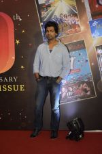 Nikhil Dwivedi at the 9th anniversary cover launch of Boxoffice India magazine in Novotel juhu on 24th Sept 2018 (34)_5baa67b679ec5.JPG