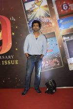 Nikhil Dwivedi at the 9th anniversary cover launch of Boxoffice India magazine in Novotel juhu on 24th Sept 2018 (36)_5baa67b98ceaf.JPG