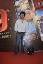Nikhil Dwivedi at the 9th anniversary cover launch of Boxoffice India magazine in Novotel juhu on 24th Sept 2018 (37)_5baa67bb37ffb.JPG