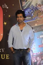 Nikhil Dwivedi at the 9th anniversary cover launch of Boxoffice India magazine in Novotel juhu on 24th Sept 2018 (39)_5baa67c35bc84.JPG
