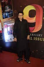 Sachin Pilgaonkar at the 9th anniversary cover launch of Boxoffice India magazine in Novotel juhu on 24th Sept 2018 (48)_5baa689ab8d10.JPG