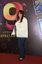 Shrishti Behl at the 9th anniversary cover launch of Boxoffice India magazine in Novotel juhu on 24th Sept 2018 (17)_5baa68ad02d6c.JPG