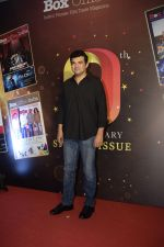 Siddharth Roy Kapoor at the 9th anniversary cover launch of Boxoffice India magazine in Novotel juhu on 24th Sept 2018 (44)_5baa68bd3f2a7.JPG