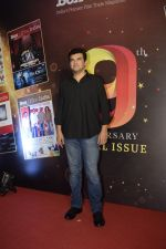 Siddharth Roy Kapoor at the 9th anniversary cover launch of Boxoffice India magazine in Novotel juhu on 24th Sept 2018 (45)_5baa68bec2642.JPG
