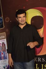Siddharth Roy Kapoor at the 9th anniversary cover launch of Boxoffice India magazine in Novotel juhu on 24th Sept 2018 (47)_5baa68c211523.JPG
