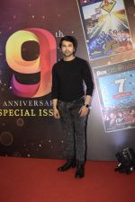 at the 9th anniversary cover launch of Boxoffice India magazine in Novotel juhu on 24th Sept 2018 (49)_5baa6792f3b1c.JPG