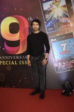 at the 9th anniversary cover launch of Boxoffice India magazine in Novotel juhu on 24th Sept 2018 (50)_5baa67949e3f4.JPG