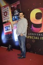 at the 9th anniversary cover launch of Boxoffice India magazine in Novotel juhu on 24th Sept 2018 (53)_5baa6799552f9.JPG