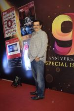at the 9th anniversary cover launch of Boxoffice India magazine in Novotel juhu on 24th Sept 2018 (54)_5baa679aec882.JPG