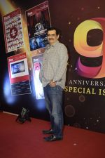 at the 9th anniversary cover launch of Boxoffice India magazine in Novotel juhu on 24th Sept 2018 (55)_5baa679c77b29.JPG