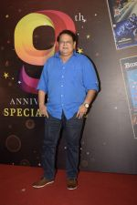 at the 9th anniversary cover launch of Boxoffice India magazine in Novotel juhu on 24th Sept 2018 (61)_5baa679fdec28.JPG