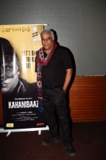 Ashish Vidyarthi at Royal Stag Barelle select screening of short film Kahanibaaz at The View in andheri on 25th Sept 2018 (6)_5bab31bc790d2.jpg