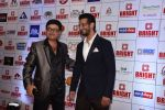 Sachin Pilgaonkar, Sharman Joshi at Bright Awards in NSCI worli on 25th Sept 2018 (44)_5bab3dabc6a9f.jpg