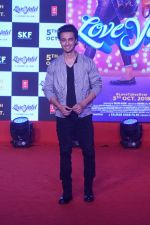 Aayush Sharma at Musical Concert Celebrating the journey of Loveyatri on 26th Sept 2018 (264)_5bac7c9b17a6b.JPG