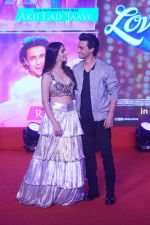 Aayush Sharma, Warina Hussain at Musical Concert Celebrating the journey of Loveyatri on 26th Sept 2018 (257)_5bac7dd6a7fb2.JPG