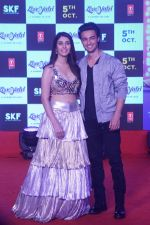 Aayush Sharma, Warina Hussain at Musical Concert Celebrating the journey of Loveyatri on 26th Sept 2018 (258)_5bac7dd826fc6.JPG
