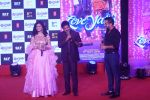 Palak Muchhal, Udit Narayan at Musical Concert Celebrating the journey of Loveyatri on 26th Sept 2018 (288)_5bac81f0f3d29.JPG