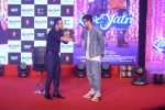 RJ Salil at Musical Concert Celebrating the journey of Loveyatri on 26th Sept 2018 (388)_5bac807a42c80.JPG