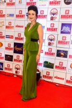Ragini KHanna at Bright Awards in NSCI worli on 25th Sept 2018 (14)_5bac73a8a5899.jpg