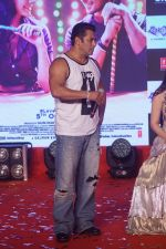 Salman Khan at Musical Concert Celebrating the journey of Loveyatri on 26th Sept 2018 (405)_5bac823a90d1f.JPG