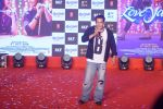 Salman Khan, Aayush Sharma, Warina Hussain at Musical Concert Celebrating the journey of Loveyatri on 26th Sept 2018 (399)_5bac825ef28a5.JPG