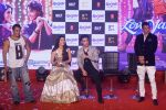 Salman Khan, Aayush Sharma, Warina Hussain at Musical Concert Celebrating the journey of Loveyatri on 26th Sept 2018 (415)_5bac82906655d.JPG