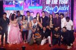 Salman Khan, Aayush Sharma, Warina Hussain, Ronit Roy, Arpita Khan at Musical Concert Celebrating the journey of Loveyatri on 26th Sept 2018 (235)_5bac7e4f98050.JPG