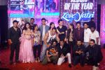 Salman Khan, Aayush Sharma, Warina Hussain, Ronit Roy, Arpita Khan at Musical Concert Celebrating the journey of Loveyatri on 26th Sept 2018 (240)_5bac7e515cdc4.JPG