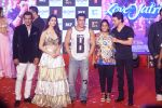 Salman Khan, Aayush Sharma, Warina Hussain, Ronit Roy, Arpita Khan at Musical Concert Celebrating the journey of Loveyatri on 26th Sept 2018 (244)_5bac7e53088e8.JPG