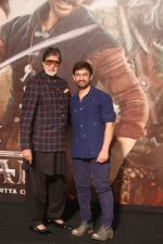 Amitabh Bachchan, Aamir Khan at the Trailer launch of film Thugs of Hindustan at Imax Wadala on 27th Sept 2018 (70)_5badcaa07d295.jpg