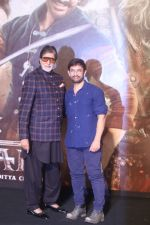 Amitabh Bachchan, Aamir Khan at the Trailer launch of film Thugs of Hindustan at Imax Wadala on 27th Sept 2018 (72)_5badcaa2b7860.jpg