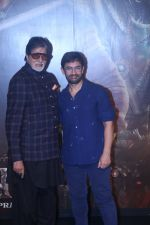 Amitabh Bachchan, Aamir Khan at the Trailer launch of film Thugs of Hindustan at Imax Wadala on 27th Sept 2018 (74)_5badcaa48c867.jpg