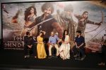 Amitabh Bachchan, Aamir Khan, Katrina Kaif and Fatima Sana Shaikh, Vijay Krishna Acharya at the Trailer launch of film Thugs of Hindustan at Imax Wadala on 27th Sept 2018 (5)_5badcaa663b8a.jpg