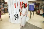 Konkona Sen Sharma at Frames 75 an exhibition of photographs on Amitabh Bachchan by Pradeep Chandra & SMM Ausaja at Whistling Woods in goregoan on 28th Sept 2018 (4)_5bae34c7c5038.JPG