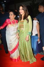 Asha Bhosle, Madhuri Dixit at IAzure store on the occasion of new iPhone Xs & iPhone Xs Max launch in mumbai on 28th Sept 2018 (3)_5baf2a6880404.JPG