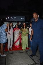 Asha Bhosle, Madhuri Dixit at IAzure store on the occasion of new iPhone Xs & iPhone Xs Max launch in mumbai on 28th Sept 2018 (9)_5baf2a7838bb0.JPG