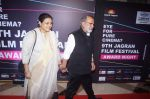 Supriya Pathak, Pankaj Kapoor at The Red Corpet Of 9th Jagran Flim Festival Award Night on 30th Sept 2018 (59)_5bb1d5b975375.JPG