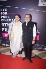 Supriya Pathak, Pankaj Kapoor at The Red Corpet Of 9th Jagran Flim Festival Award Night on 30th Sept 2018