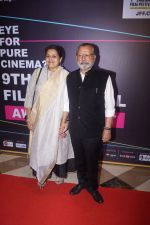Supriya Pathak, Pankaj Kapoor at The Red Corpet Of 9th Jagran Flim Festival Award Night on 30th Sept 2018 (61)_5bb1d5bd488bd.JPG