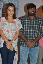 Vijay Sethupathi and Trisha Krishnan at 96 Press Meet on 30th Sept 2018 (23)_5bb1cf7d61fe3.jpg