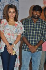 Vijay Sethupathi and Trisha Krishnan at 96 Press Meet on 30th Sept 2018 (24)_5bb1cf7f347e9.jpg