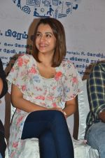 Vijay Sethupathi and Trisha Krishnan at 96 Press Meet on 30th Sept 2018 (28)_5bb1cf82a9b2d.jpg