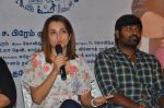 Vijay Sethupathi and Trisha Krishnan at 96 Press Meet on 30th Sept 2018 (36)_5bb1cfdd5bb79.jpg