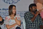 Vijay Sethupathi and Trisha Krishnan at 96 Press Meet on 30th Sept 2018 (37)_5bb1cf8944bbf.jpg