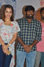 Vijay Sethupathi and Trisha Krishnan at 96 Press Meet on 30th Sept 2018 (42)_5bb1cf8c6c8a2.jpg